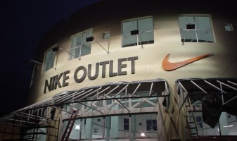 Nike Outlet Extra SBC